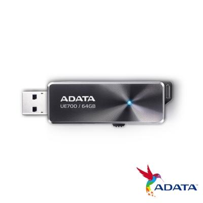 ADATA威剛 UE700 64G USB3.0行動碟
