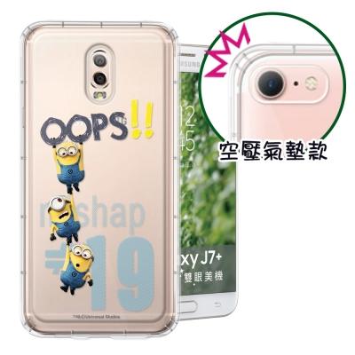 正版小小兵 Samsung Galaxy J7+ C710 空壓安全手機殼(掛一...
