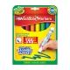 美國crayola-幼兒系列-幼兒可水洗8色彩色筆