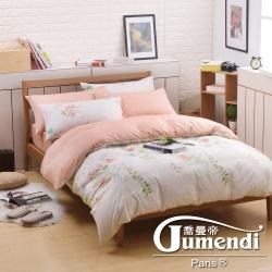 喬曼帝Jumendi-花映情懷 台灣製單人三件式特級100%純棉床包被套組