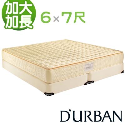 DURBAN 都爾本 拿破崙 乳膠獨立筒彈簧床墊-特大7尺