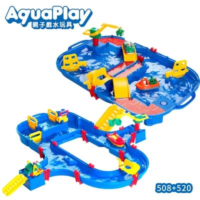 瑞典Aquaplay 入門漂漂河水上樂園玩具 2入組(508+520)