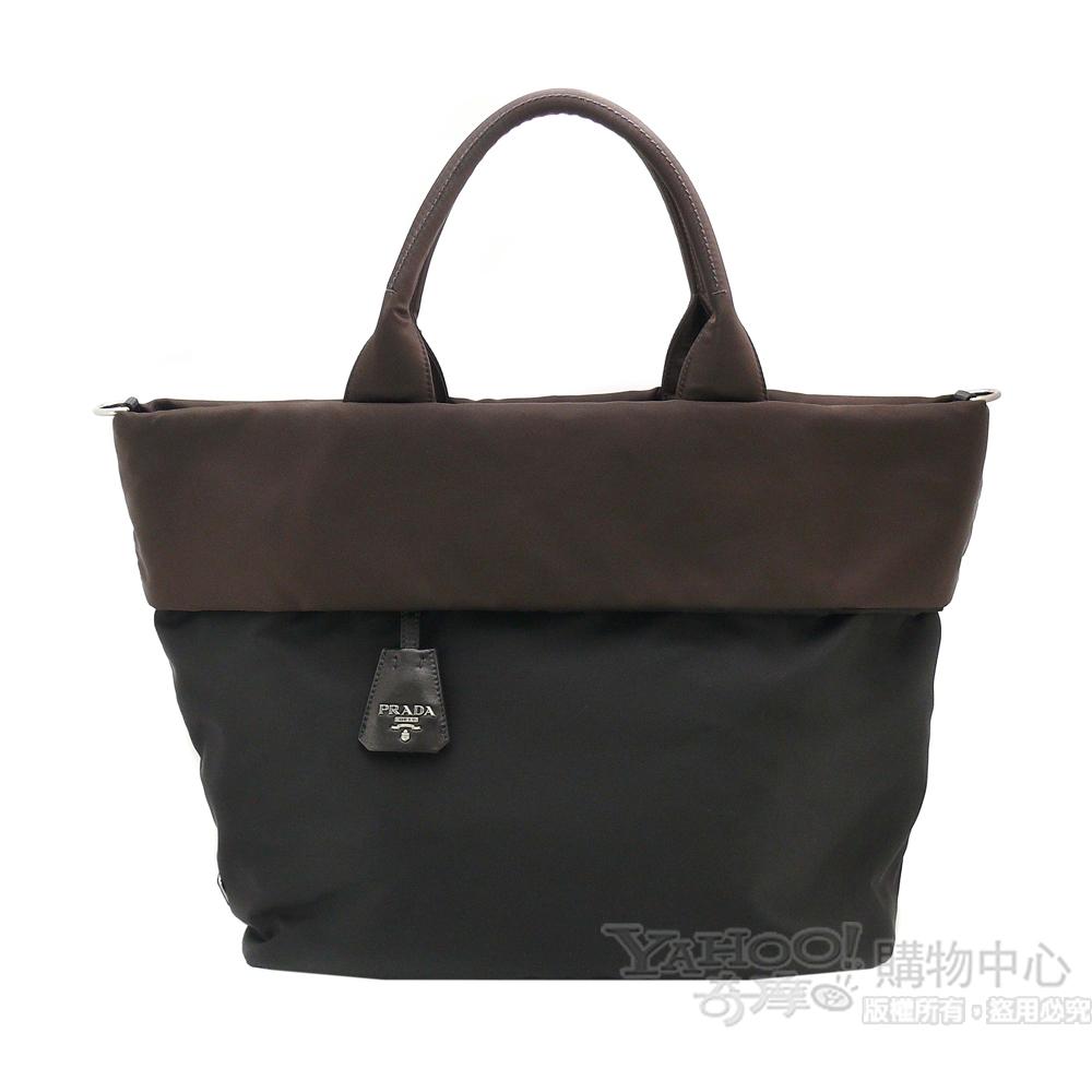 PRADA 經典三角鐵牌雙面尼龍兩用手提包(咖啡)