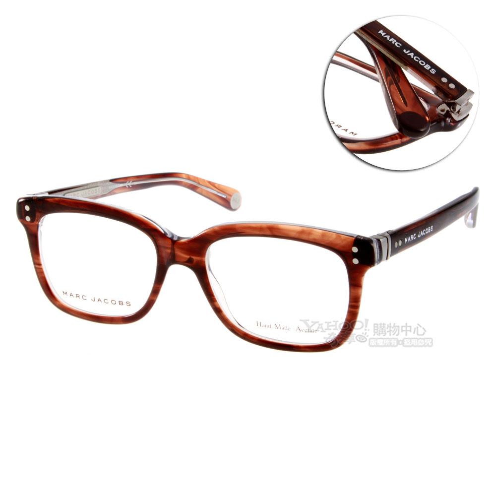 MARC JACOBS眼鏡  經典再現/琥珀棕#MJ451 05O