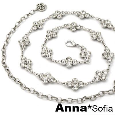 AnnaSofia 菱排晶鑽串鍊 細款腰帶腰鍊(銀系)