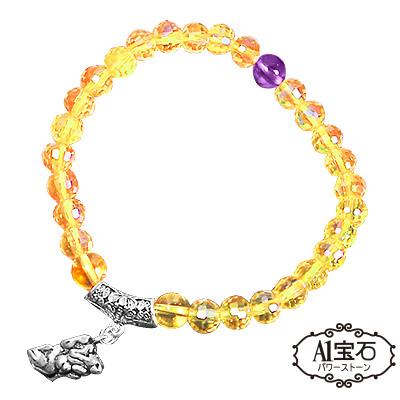 A1寶石  純銀貔貅-黃水晶紫水晶手鍊-強力招財旺貴人運(含開光加持)
