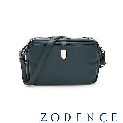 ZODENCE 西班牙牛皮系列皮帶扣設計斜背包 藍綠色