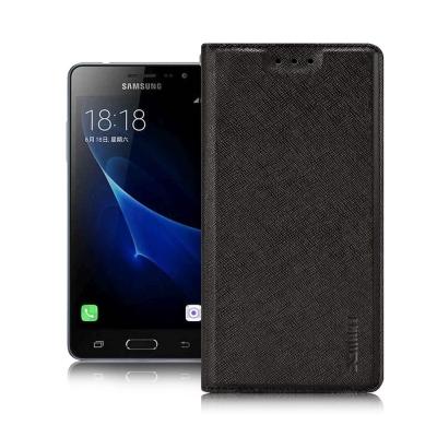 XM Samsung Galaxy J3 Pro 鍾愛原味磁吸皮套