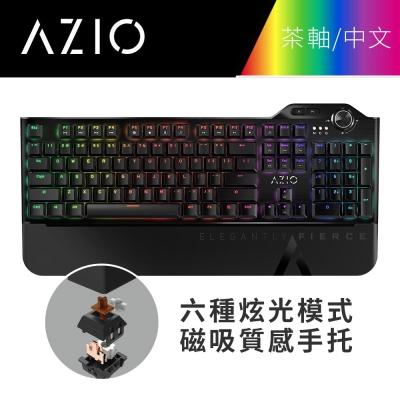 AZIO MGK L80 RGB 機械式電競鍵盤(茶軸)