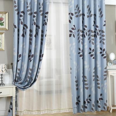 布安於室-三色葉單層雙用遮光窗簾-寬130x高180cm