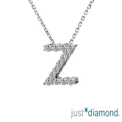 Just Diamond Love Words系列18K金鑽石墜子-Z