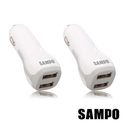 聲寶 DQ~U1401CL 2.1A 雙USB輸出 急速車用充  2入組