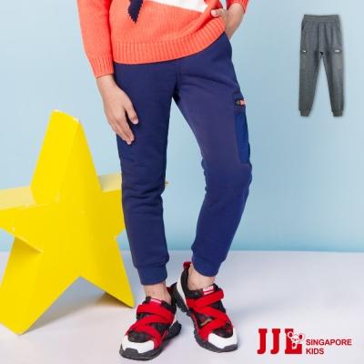 JJLKIDS 韓系口袋拉鍊內刷毛休閒棉長褲(2色)
