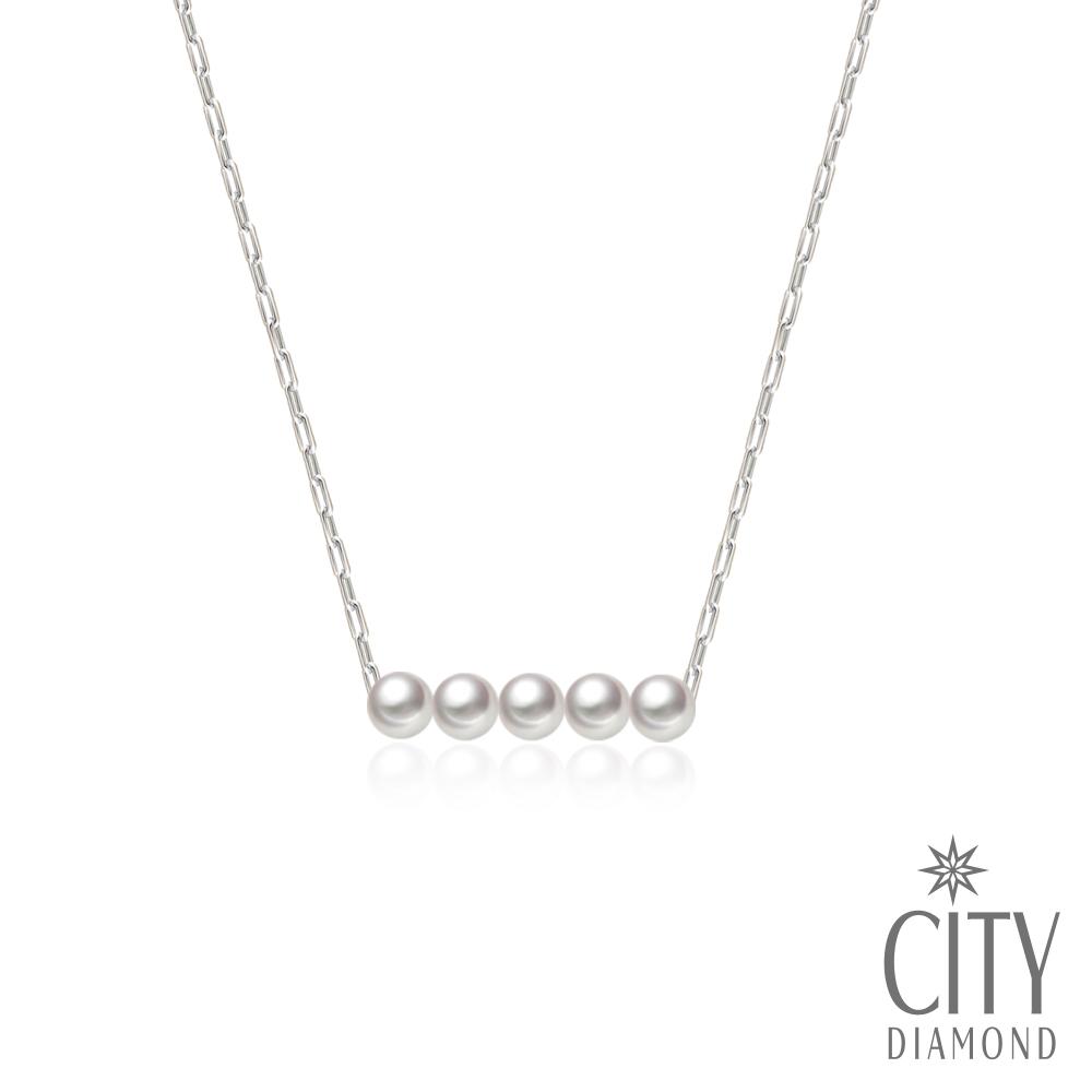 City Diamond引雅【東京Yuki系列】10K日本AKOYA5顆珍珠套鍊