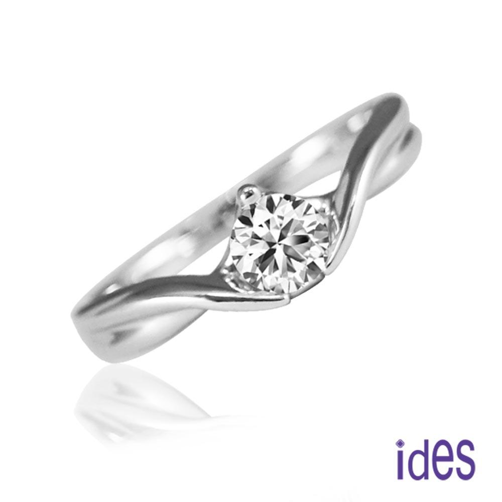 ides愛蒂思 精選30分E/VS1八心八箭完美車工鑽石戒指求婚戒/柔情