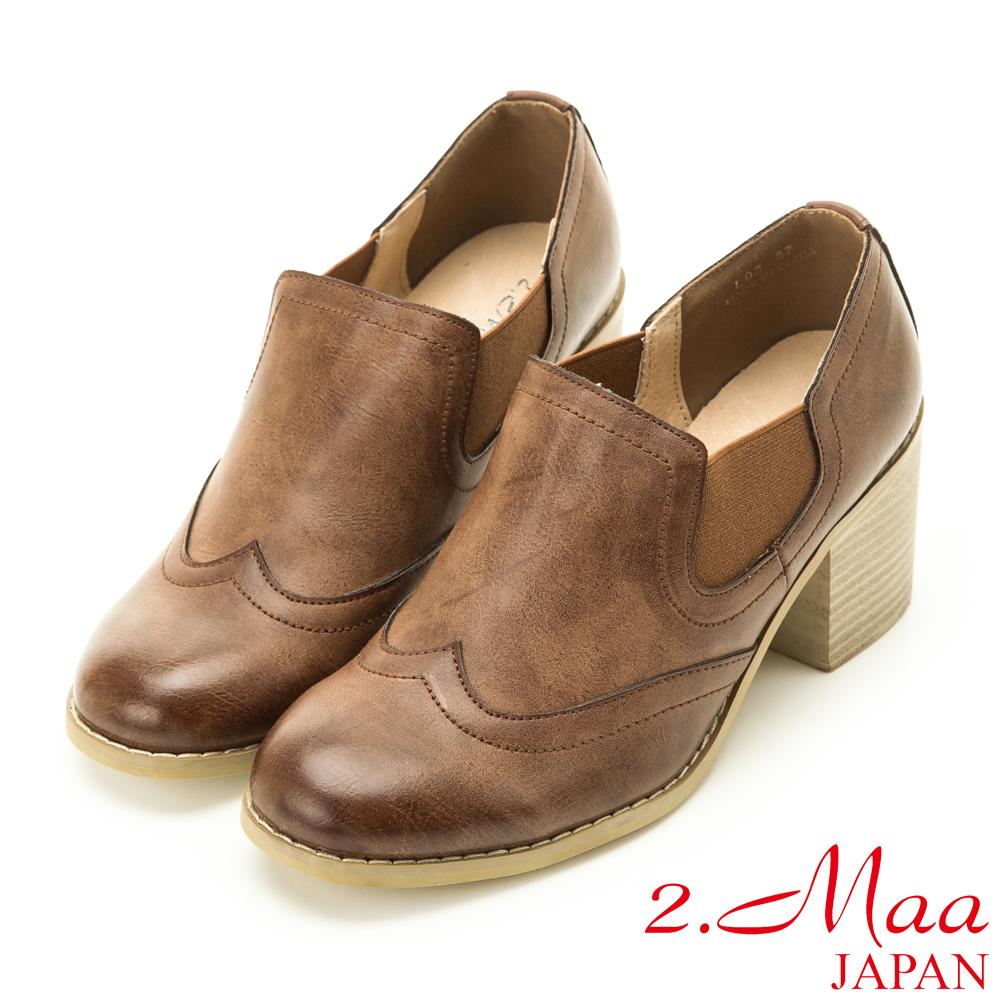 2.Maa 英倫復古擦色木質粗跟鞋-棕
