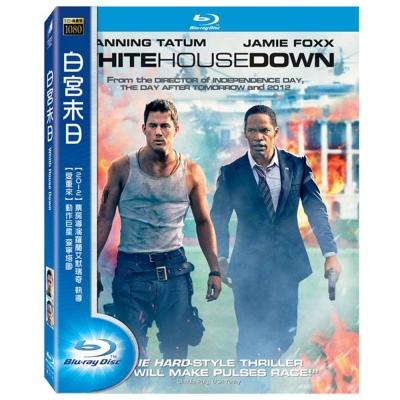 白宮末日-White-House-Down-藍光-BD