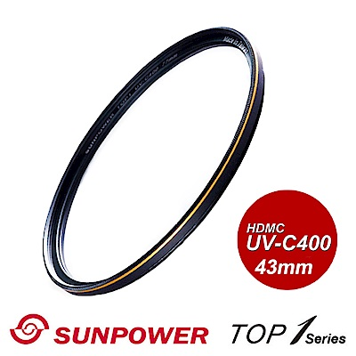 SUNPOWER TOP1 UV-C400 Filter 專業保護濾鏡/43mm