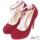 Ann'S見證愛戀-金色垂墜鑽鍊防水台高跟婚鞋-紅