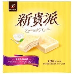 77 新貴派巧克力(乳酸)(18入)