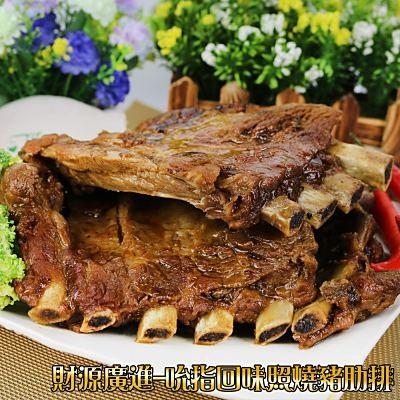 皇覺 吮指回味照燒豬肋排(1000g)