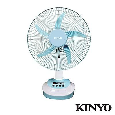 KINYO 14吋充插二用充電風扇(粉藍) CF-1401