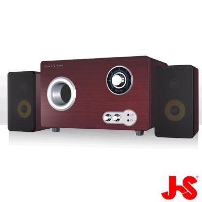 JS JY3030 阿波羅2.1聲道多媒體喇叭