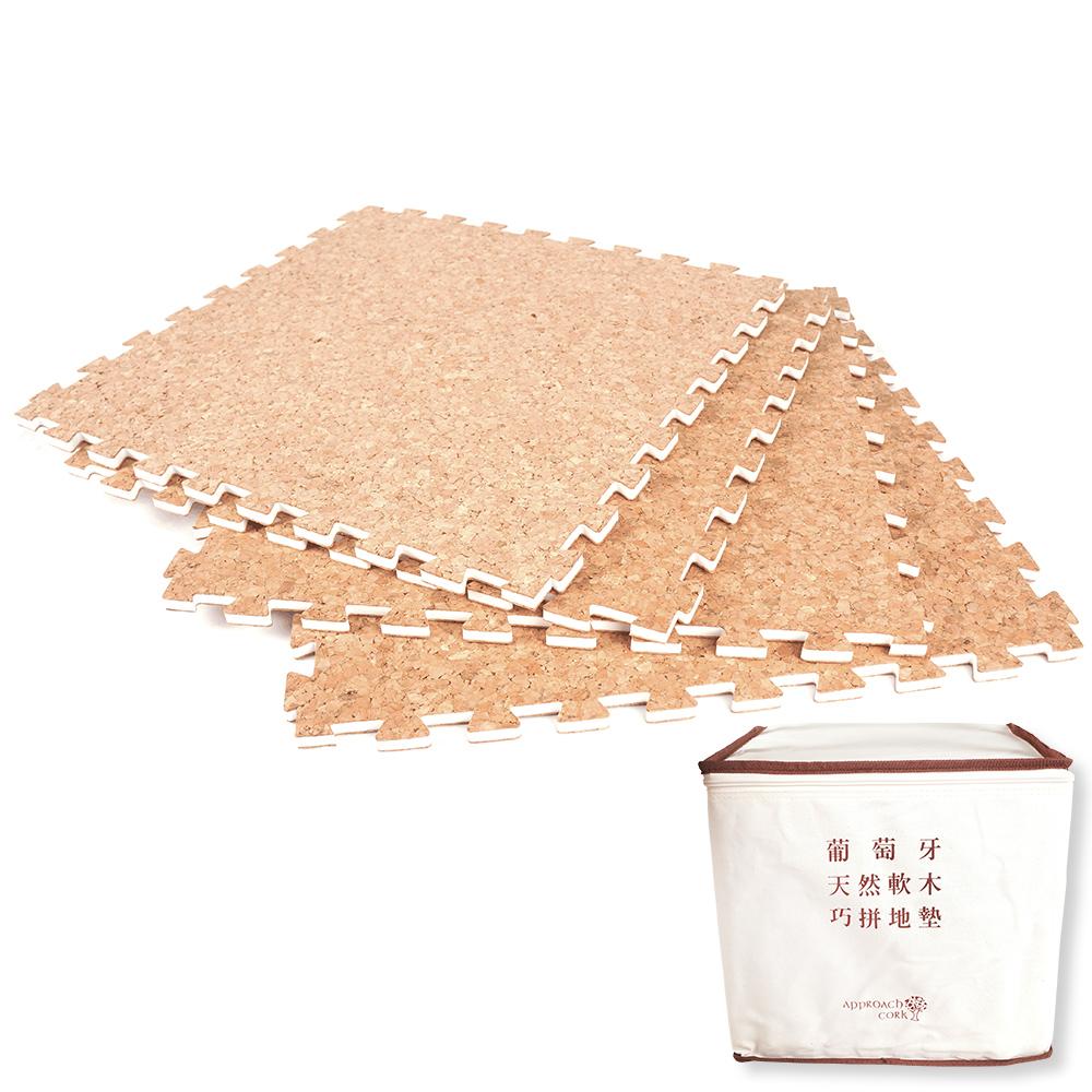 approach 葡萄牙軟木巧拼地墊-台灣製造