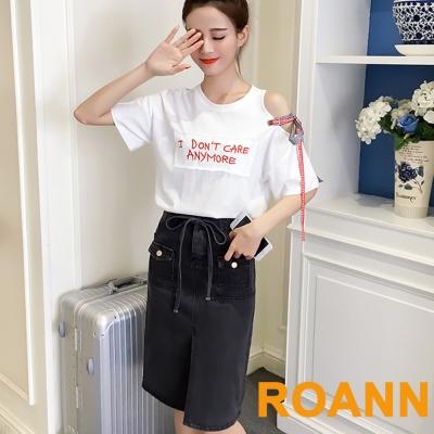 挖空綁帶短袖T+開衩牛仔裙套裝(共二色)-ROANN