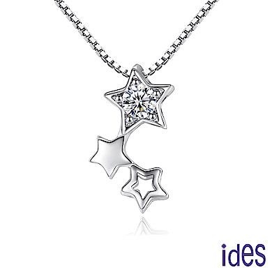 ides愛蒂思 輕珠寶。日韓風尚設計925純銀晶鑽項鍊/明日之星