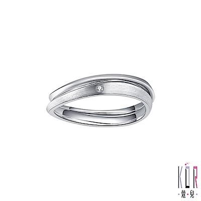 K'OR蔻兒 珍愛無限鑽石/白鋼女戒指(組合套戒)