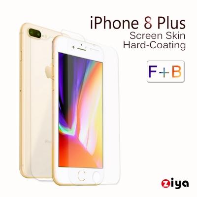 [ZIYA] iPhone8 Plus 5.5吋 抗刮螢幕保護貼與機身貼 清透增亮款