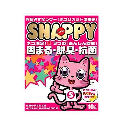 2包組 SNAPPY-檸檬(粗砂)10L