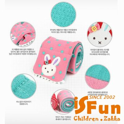 iSFun 點點兔兔 蕾絲雙色圍巾 二色可選