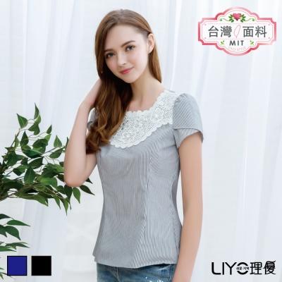 LIYO理優襯衫直條紋蕾絲拼接上衣(藍,黑)
