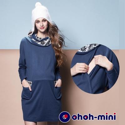 ohoh-mini 孕婦裝 北歐風格針織飛鼠袖孕哺洋裝-2色