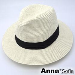 【滿額再75折】AnnaSofia 黑層摺帶 寬簷防曬遮陽紳士帽爵士帽草帽(米系)