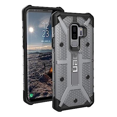UAG Galaxy S9 Plus 耐衝擊保護殼
