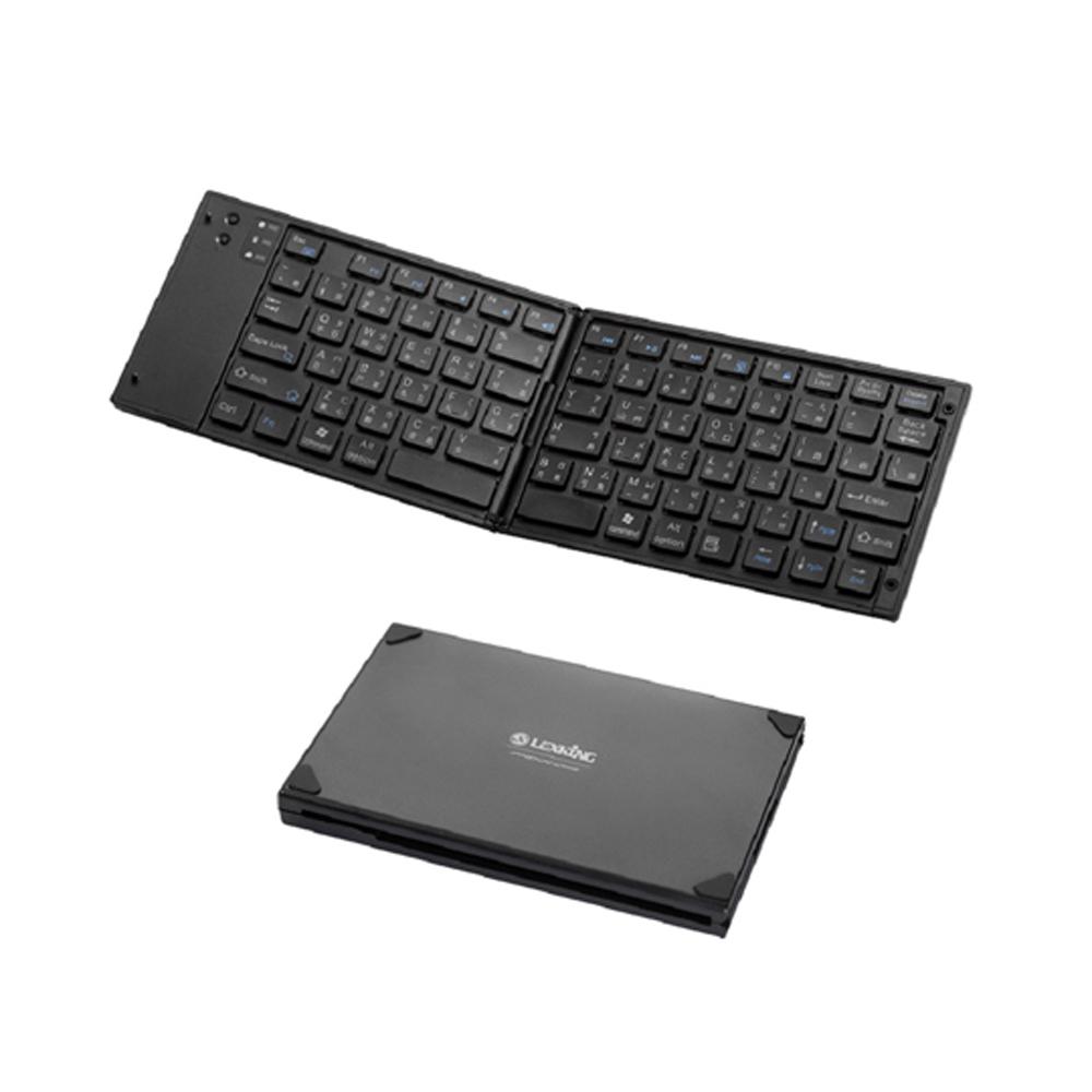 LEXKING天狼星藍芽3.0摺疊鍵盤-黑BT-7268B