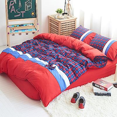 Aileen 經典學院風 加大四件式 被套床包組 蘇格蘭學院