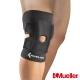 MUELLER慕樂 髕骨強化 可調式膝關節護具 黑色 護膝(MUA57227) product thumbnail 2