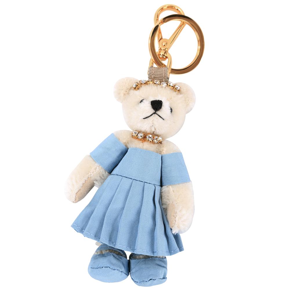 PRADA TRICK 小熊造型吊飾/鑰匙圈(水藍色)