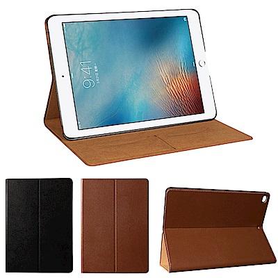 Apple iPad 9.7吋 2018 平板電腦專用保護套 直接斜立式牛皮皮套