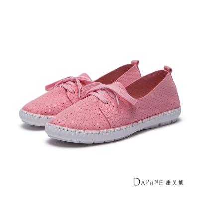 達芙妮DAPHNE-平底鞋-沖孔綁帶布面平底休閒鞋-粉紅