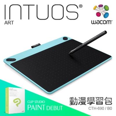 【漫畫學習包】Wacom Intuos Art Pen & Touch (M) (時尚藍)