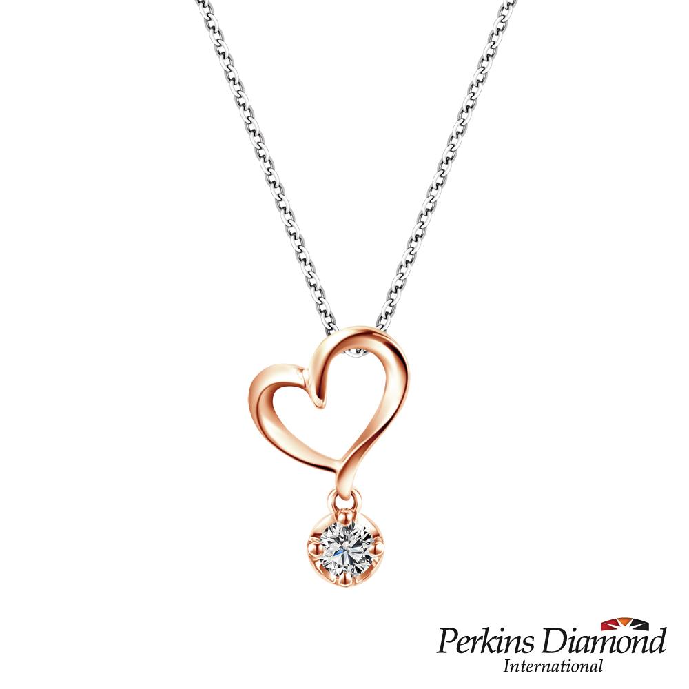 PERKINS 伯金仕 - infinity玫瑰金系列 鑽石項鍊