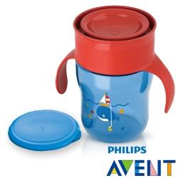 PHILIPS AVENT -自然喝水防漏水杯260m-橘紅(E65A078200)