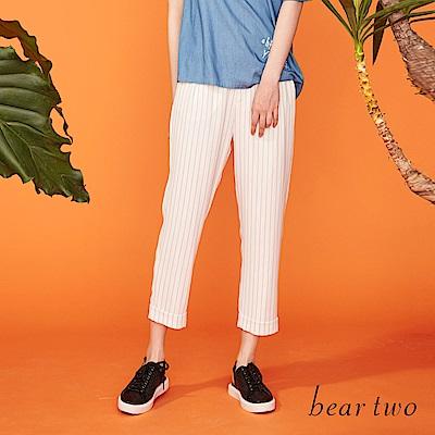 beartwo 經典條紋打摺排扣西裝褲(二色)