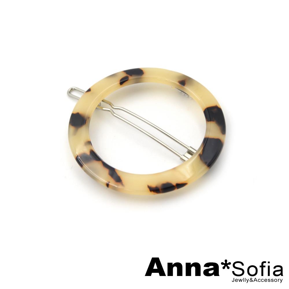 【3件480】AnnaSofia 玳瑁空圈款 純手工小髮夾(米黃系)