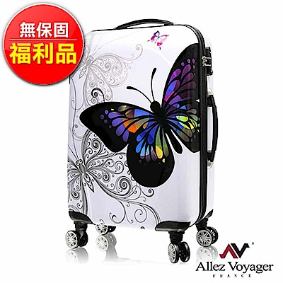 福利品 法國奧莉薇閣 24吋行李箱 PC輕量硬殼登機箱 彩蝶飛舞II系列